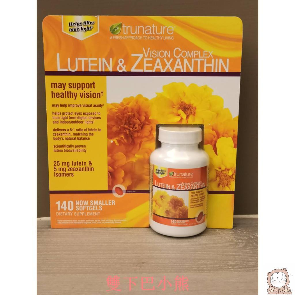 美國COSTCO原裝 trunature葉黃素 Lutein & Zeaxanthin 140顆最新迷你軟膠囊