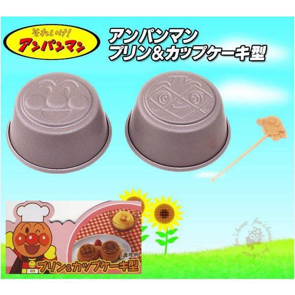 ♡松鼠日貨 ♡日本帶回 正版 麵包超人 Anpanman 哈密瓜 鬆餅 蛋糕 雞蛋糕 果凍 布丁 模具 烤盤