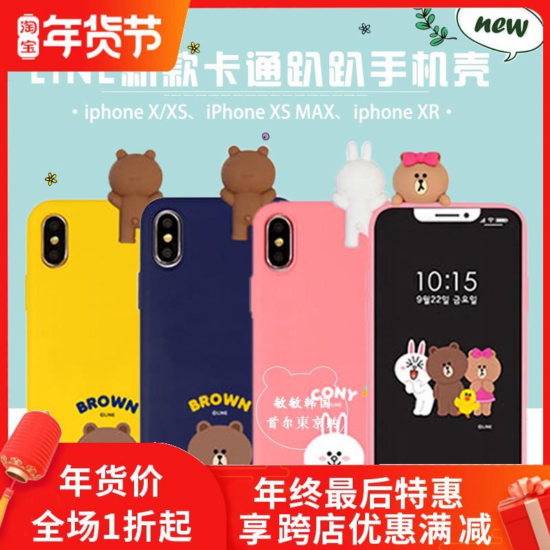 韓國Line布朗熊趴趴手機殼iphone xs max液態矽膠X蘋果7Plus全包