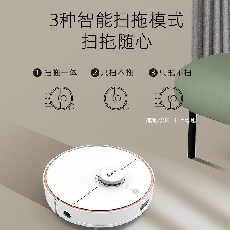 💜【好物種草】360掃地機器人S7智能家用全自動吸塵器擦地掃地拖地一體機三合一