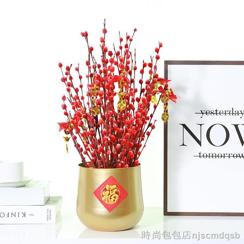 優質|▦金盆福桶銀柳干花年宵花卉盆栽盆鎏金抱抱桶電鍍金色鐵藝金屬花盆