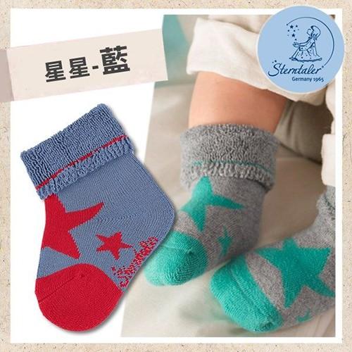 STERNTALER 厚底寶寶襪子-星星藍(6cm) C-8301613-345