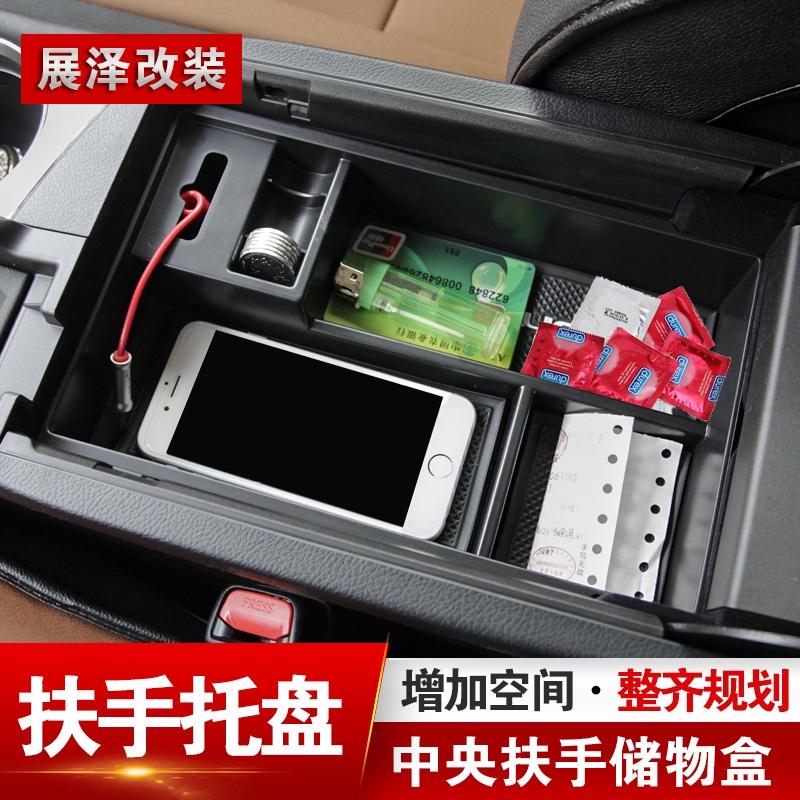 LEXUS-凌志雷克薩斯扶手箱儲物盒NX200300hRX300450hES200UX200托盤中央扶手