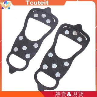8齒攀爬防滑鞋釘冰爪鞋套(一對裝)