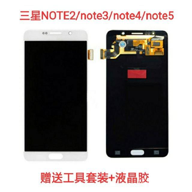 qZBa 適用於 三星 Note 2/Note 3/Note 4/Note 5 螢幕總成 液晶顯示屏 玻璃觸控面板 送拆