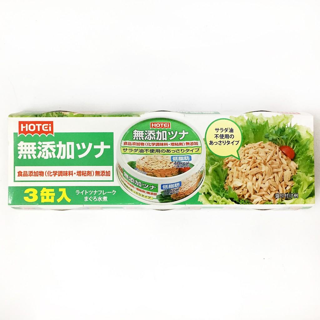HOTEi豪德 原味鮪魚罐 70gX3罐
