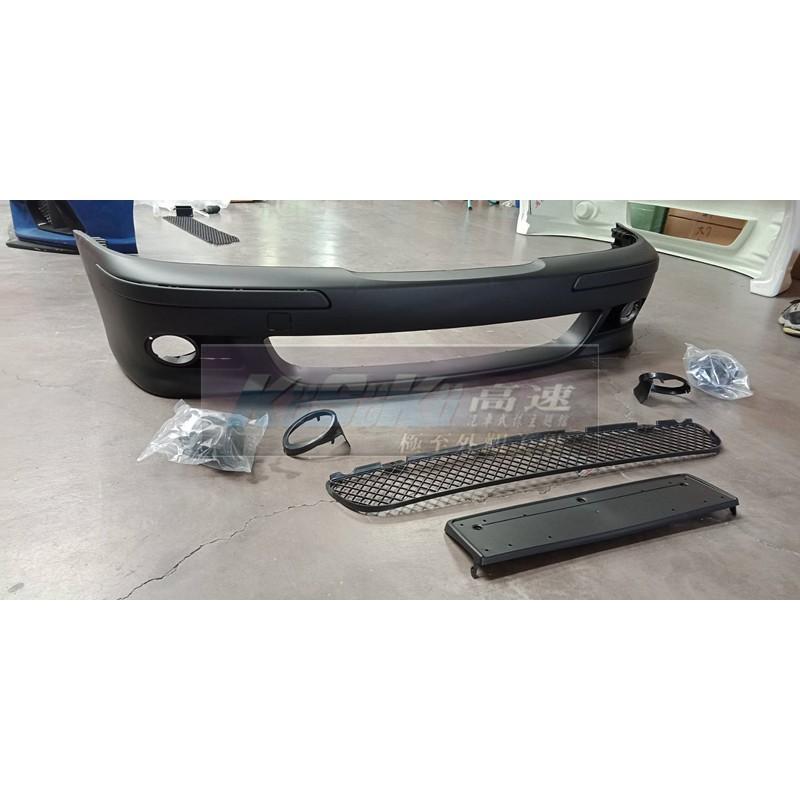 寶馬 BMW E39 530 520 523 525 M5型 M5包 前保桿 前大包 總成 含霧燈 另有 後保桿