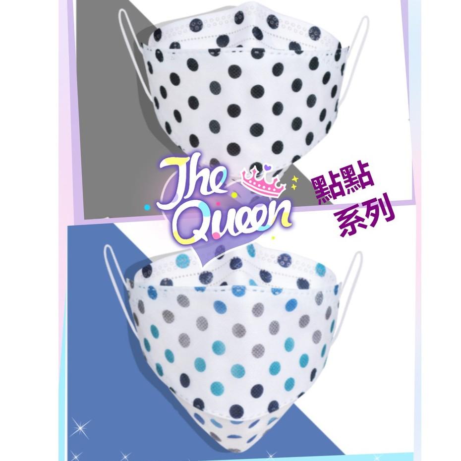 台灣製造 現貨 安緹甌 佛克曼成人4D彩繪立體口罩 魚嘴口罩 時尚口罩 4D口罩 立體口罩*3入/包*點點系列-57