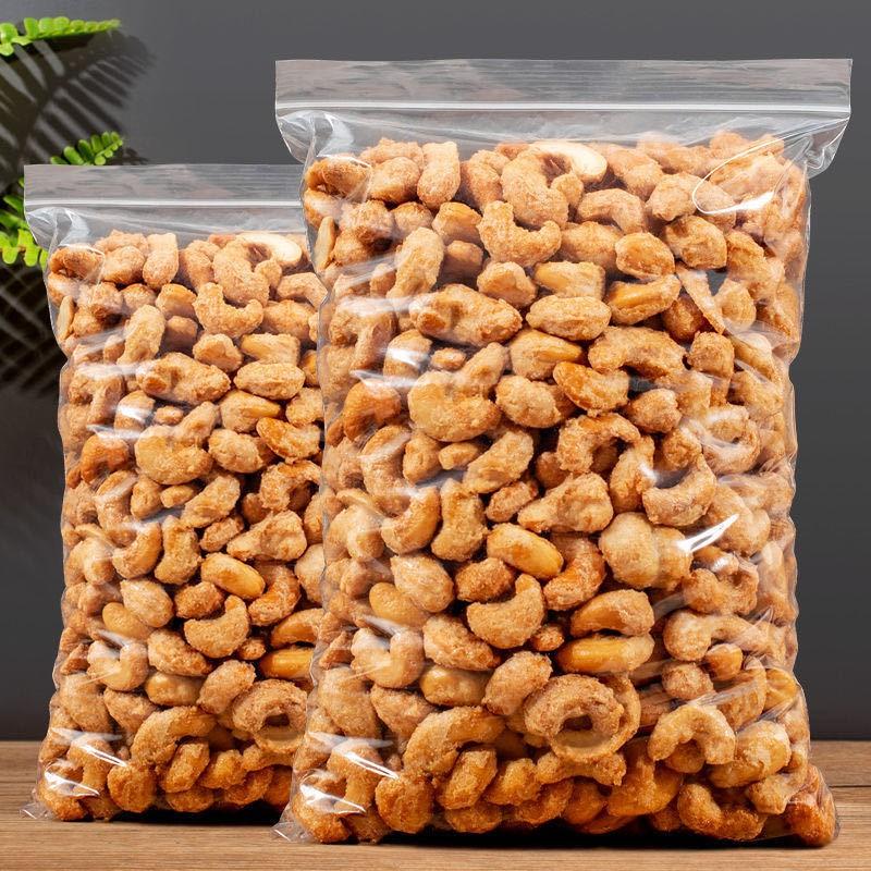 越南腰果凈重500g(1斤)100g/250g蜂蜜炭燒堅果干果零食批發大禮包