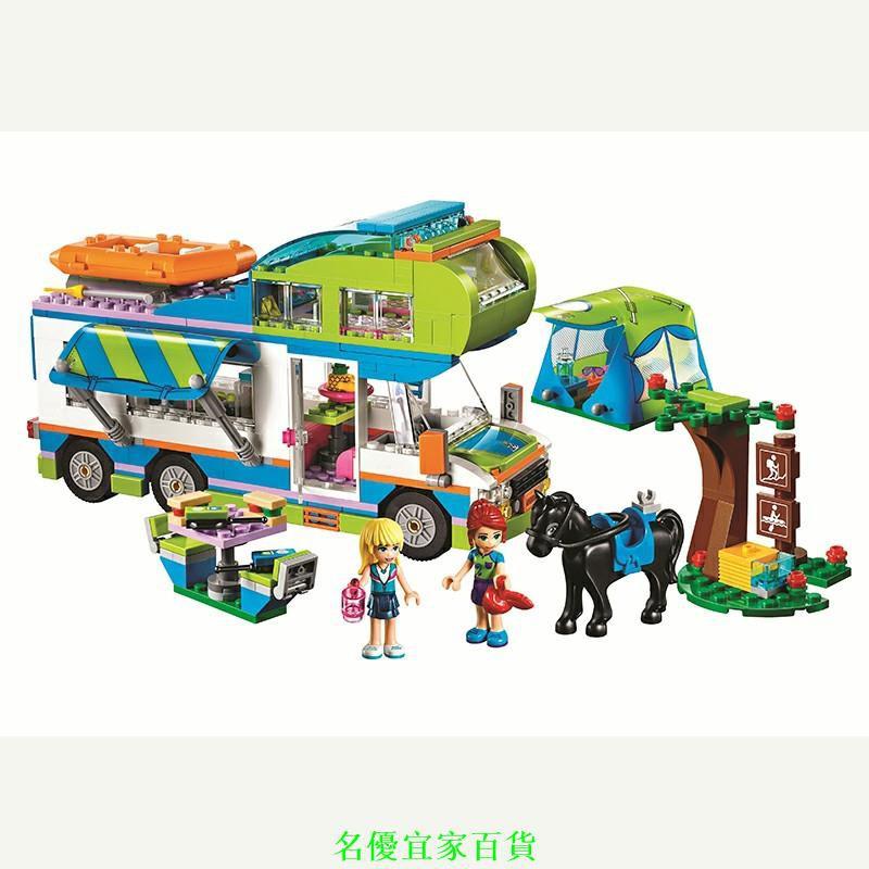 【現貨】BELA博樂10858小女孩好朋友系列 夏天:米婭的野營車 益智互動拼裝拼插小顆粒積木玩具兼容樂高41339