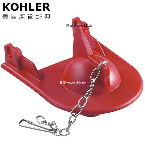 美國原廠KOHLER落水器止水橡皮墊 GP1078440