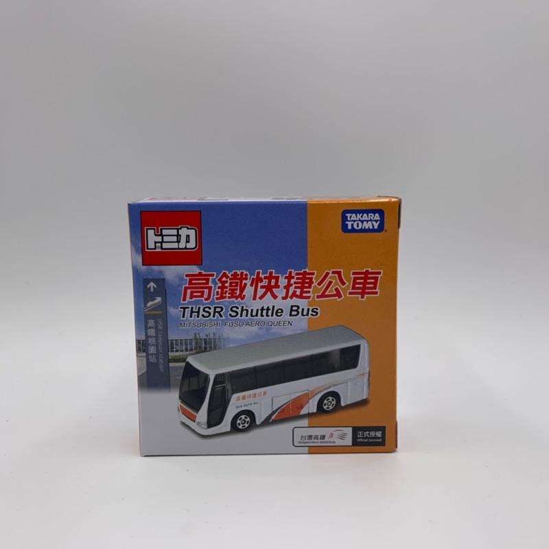Tomica 高鐵快捷公車 台灣高鐵 授權