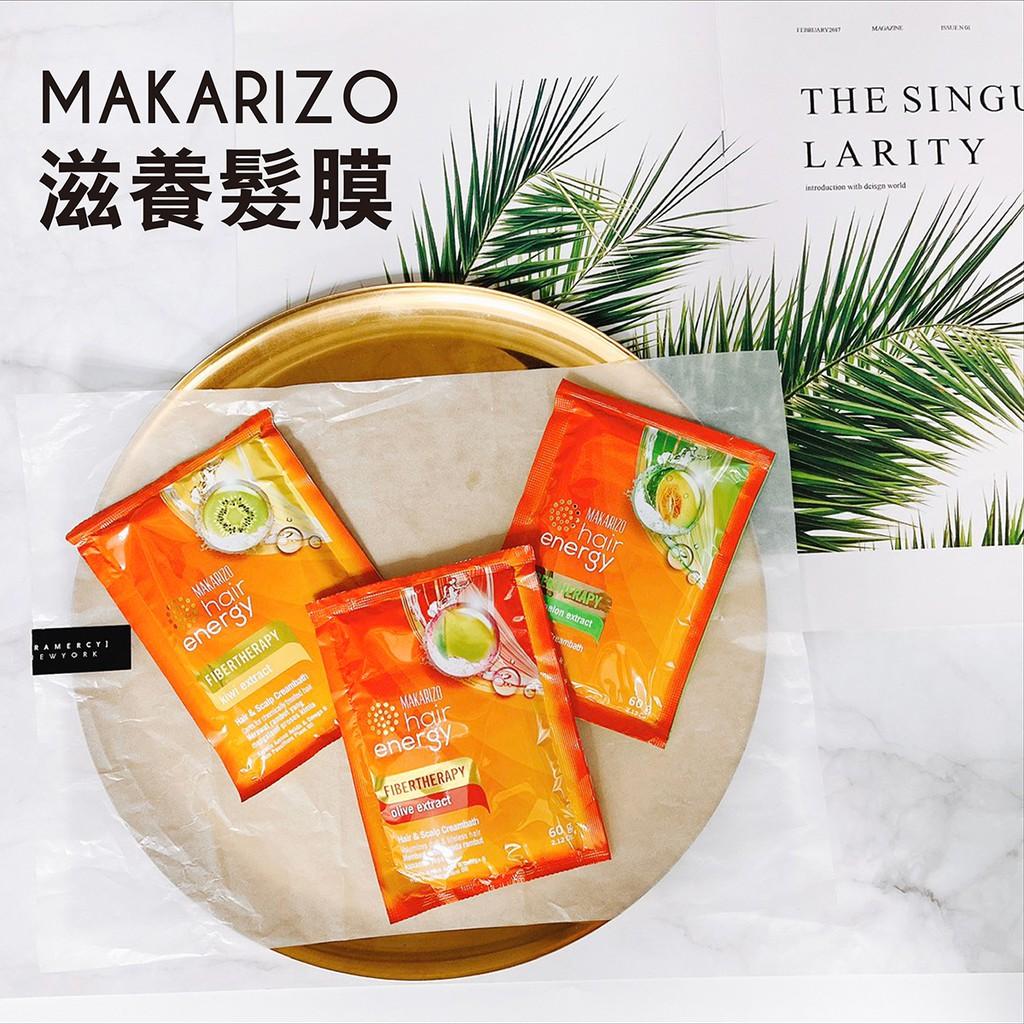 MAKARIZO ENERGY CREAMBATH 滋養髮膜(60g.30g/包) 旅行用小包裝 護髮霜 潤髮乳 旅行包