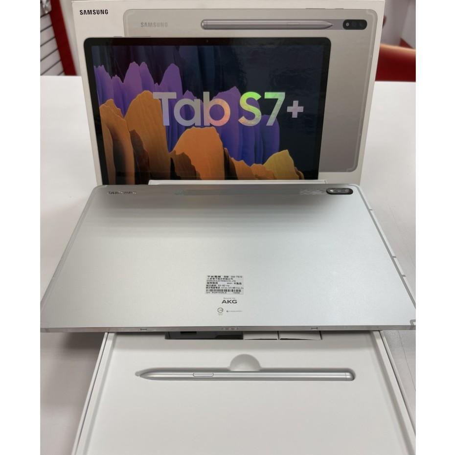 Samsung Galaxy Tab S7+ (WiFi,128GB) 中古二手機 9.9成新🔺保固到2022/05