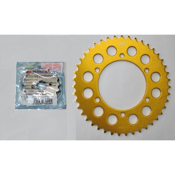 極速傳說】RK齒盤組 (前鋼+後鋁合金) 一組 適用:HONDA CBR150R 酷龍150