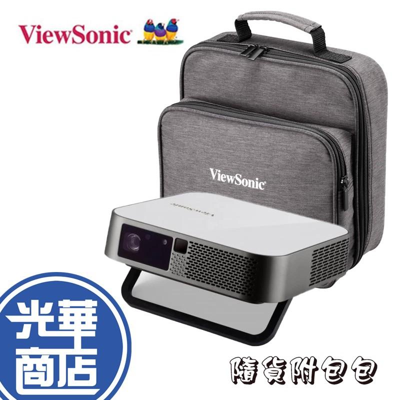 【快速出貨】ViewSonic 優派 Full HD M2e 投影機 Wi-Fi 藍牙 Type-C LED 公司貨