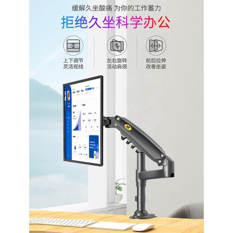 NB H80顯示器升降支架立柱旋轉H100收納增高架子H160雙屏H180疊屏