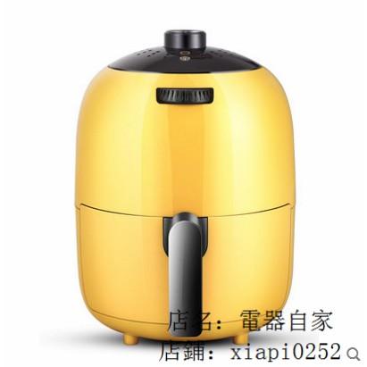 英國ZITALEN智能無油空氣炸鍋家用砸鍋全自動大容量薯條機電炸鍋~電壓220V