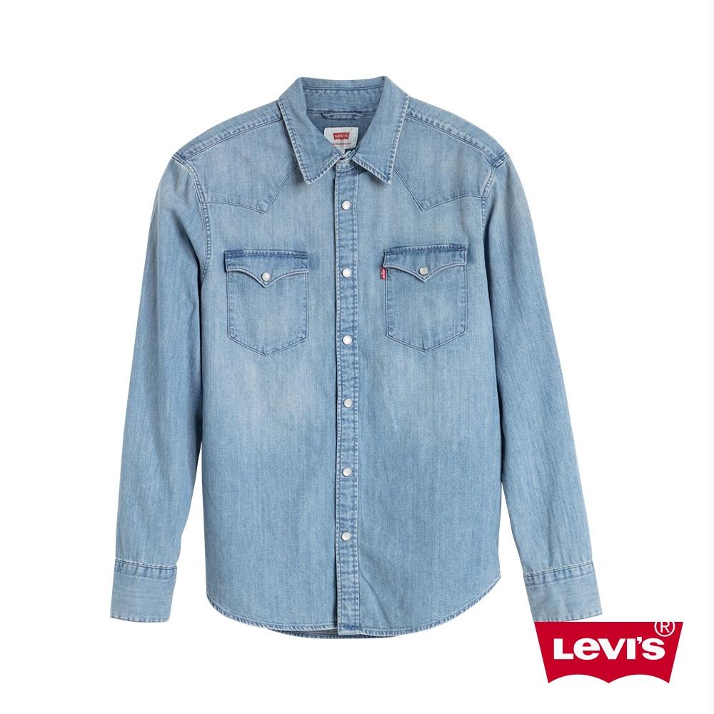 Levis 牛仔襯衫 / Barstow 經典V型雙口袋 / 休閒版型 / 淺藍水洗 男款 85744-0001 AO