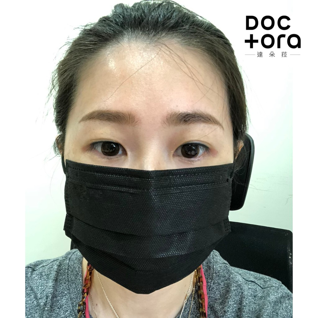 「快速出貨」淨新成人醫療口罩 黑色/粉色/藍色/紫色/綠色/ MD雙鋼印 台灣製 醫用盒裝口罩 達朵菈日韓商城