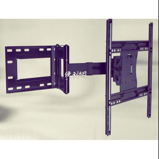 Eversun40-75吋手臂式/旋壁式液晶電視壁掛架 AW-S20 承重:68.2kg孔距:40×60cm-【便利網】