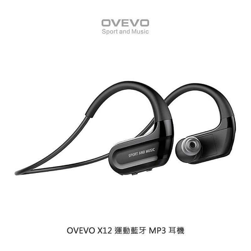 OVEVO X12 運動藍牙 MP3 耳機IPX8 防水!