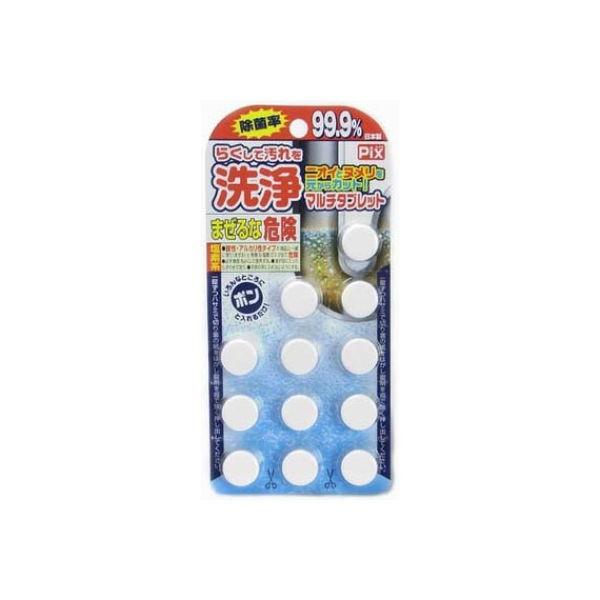 日本 PIX 水管除垢清潔錠 5.5gx12 清潔 排水口 清潔錠 水管 水管清潔