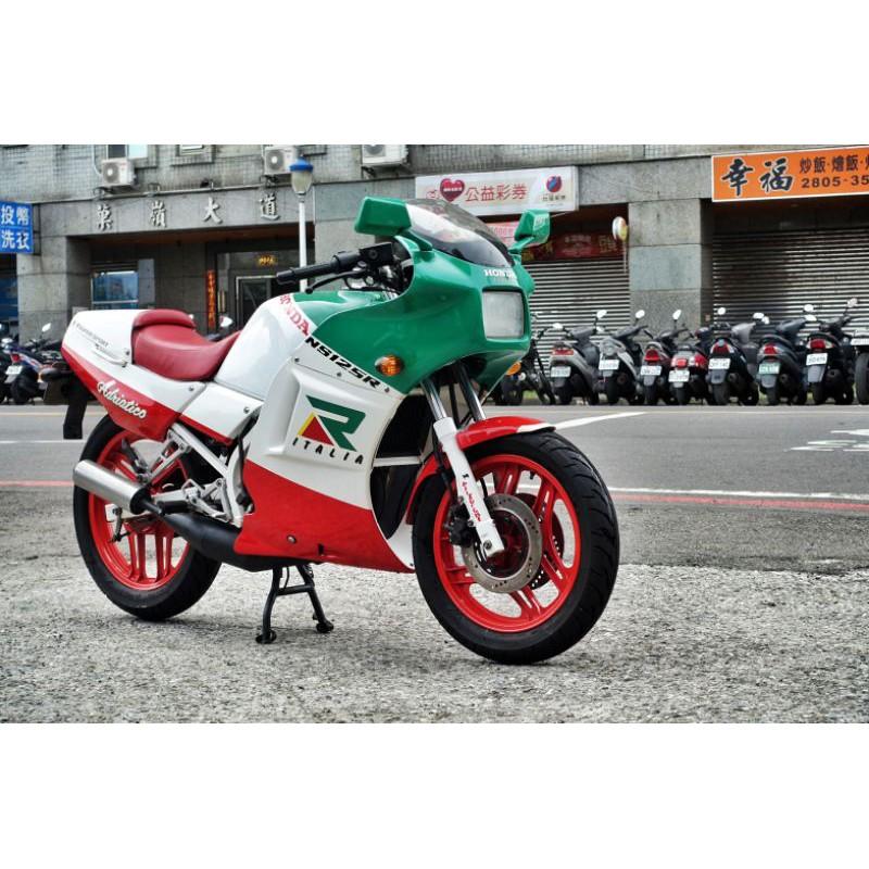 Honda Ns125r (非Nsr150/250 Fzr150/250 Tzr Rzr)