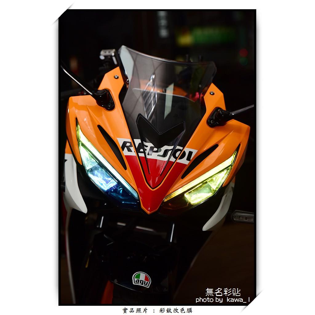 【無名彩貼】Honda CBR150R -大燈彩貼服務