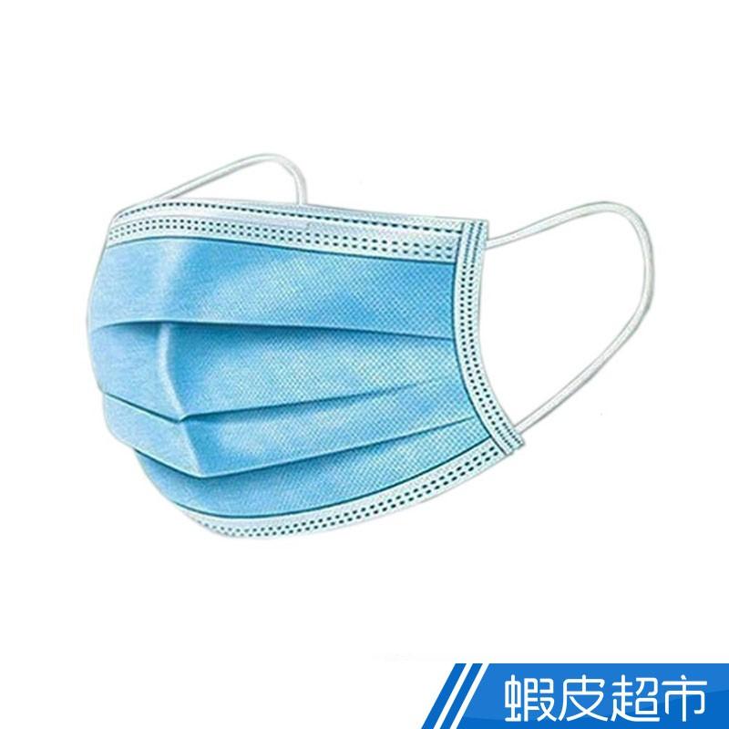 兒童熔噴不織布口罩 三層防護熔噴不織布口罩兒童口罩 50入/盒  現貨 蝦皮直送