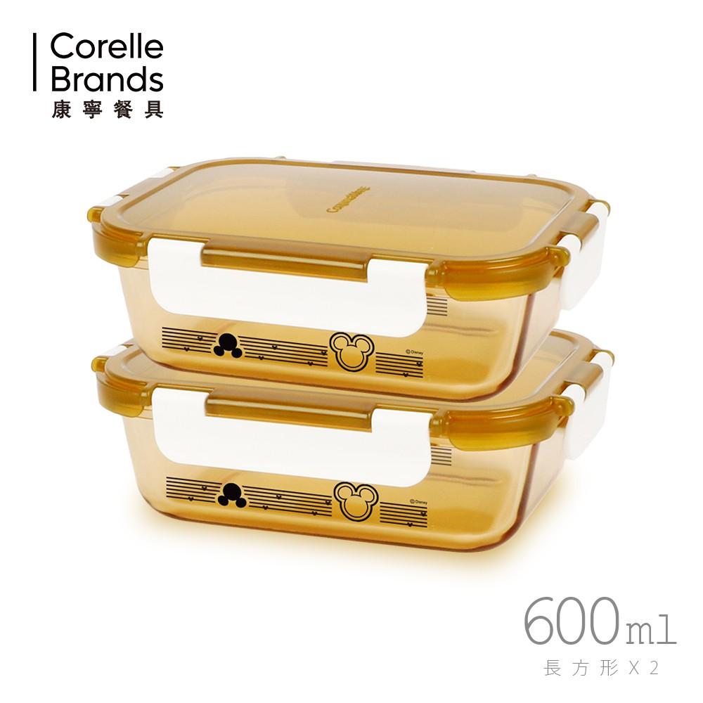 【康寧餐廚】塗鴉米奇長方形600ml保鮮盒2入