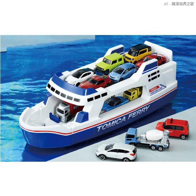 ○▬TOMY多美卡tomica合金模型男孩玩具輪渡運輸船 可裝12小車 收納盒