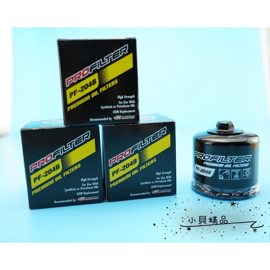 小貝精品 機油芯 濾芯 美式馬MAXIMA 機油濾心 機油 TMAX 530 MT07 MT09