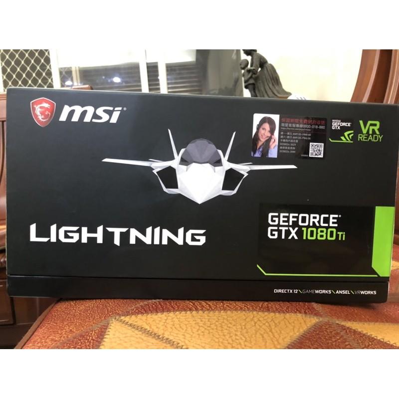 MSI GTX1080TI