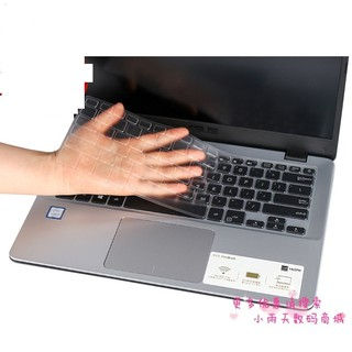 華碩ASUS  VivoBook  s14  S406UA S410FA S410 鍵盤膜 鍵盤套 TPU材質 桃園市