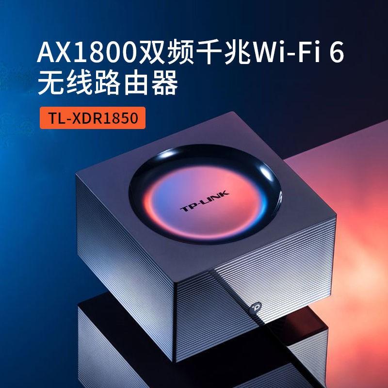 新品熱賣【WIFI6】TP-LINK雙頻全千兆分布式無線路由器AX1800高速XDR1850