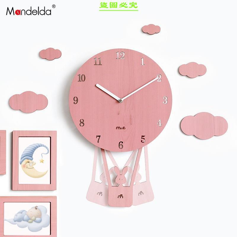 HUI/mandelda搖擺兒童卡通掛鐘客廳現代創意個性鐘表臥室靜音家用時鐘