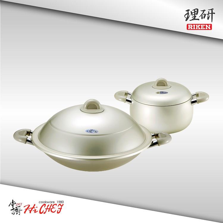 《RIKEN》理研 38cm不沾中華鍋特惠組(+24cm湯鍋)