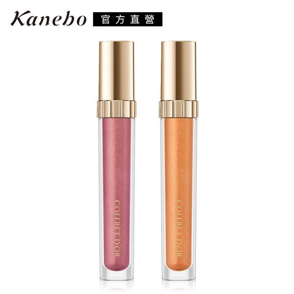 Kanebo 佳麗寶 COFFRET D'OR光透立體眼彩蜜 3.2g(2色任選)