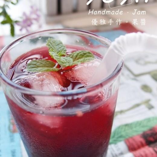 <<優雅手作.果醬>>濃縮桑葚(桑椹)純汁500ML 純天然.無添加 (需選擇低溫冷凍宅配)
