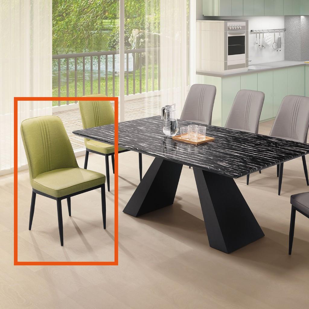 【48cm綠皮餐椅-B400-05】餐椅 北歐工業風 書桌椅 長凳 實木椅 皮椅布椅 餐廳吧檯椅 會議椅【金滿屋】