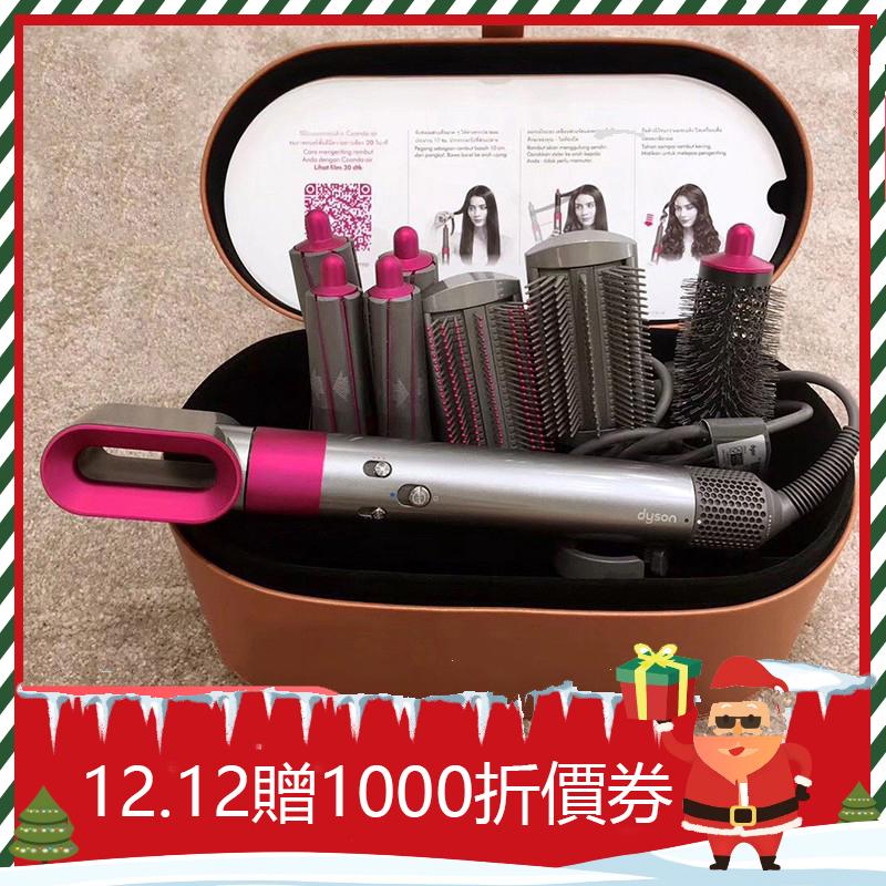 雙12現貨 可分期 Dyson 捲發器 官網註冊 戴森捲髮棒 Dyson Airwrap HS01 美髮造型器 8個