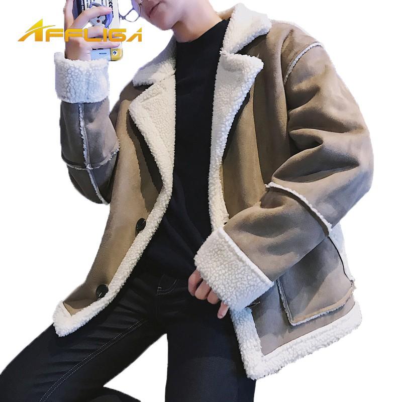 冬季新品羊羔毛外套 韓版素色大碼男生翻領棉質刷毛保暖外套 修身百搭棉衣 加厚飛行夾克 教練外套風衣 男生衣著 防風外套