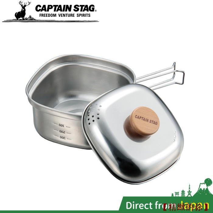 日本製 CAPTAIN STAG 鹿牌 UH-4202 燕三條不鏽鋼鍋 湯鍋 泡麵鍋 露營 1.3L@妙語