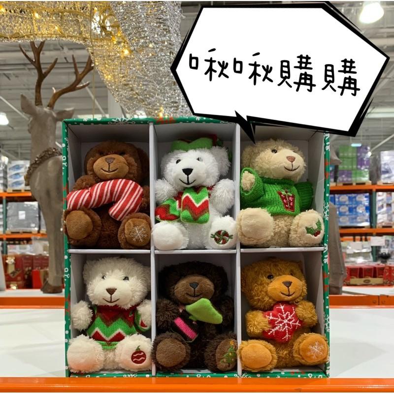 好市多代購🔥4.5吋聖誕樹絨毛裝飾娃娃玩偶6入