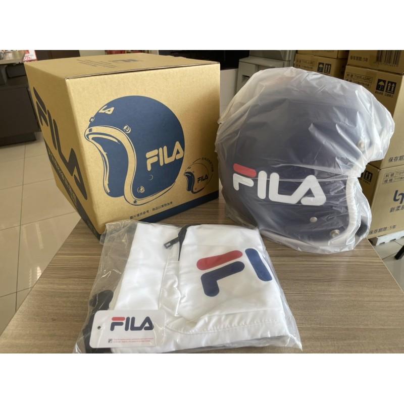 《現貨》7-11 FILA 藍色安全帽+白色後背袋組 &化妝包