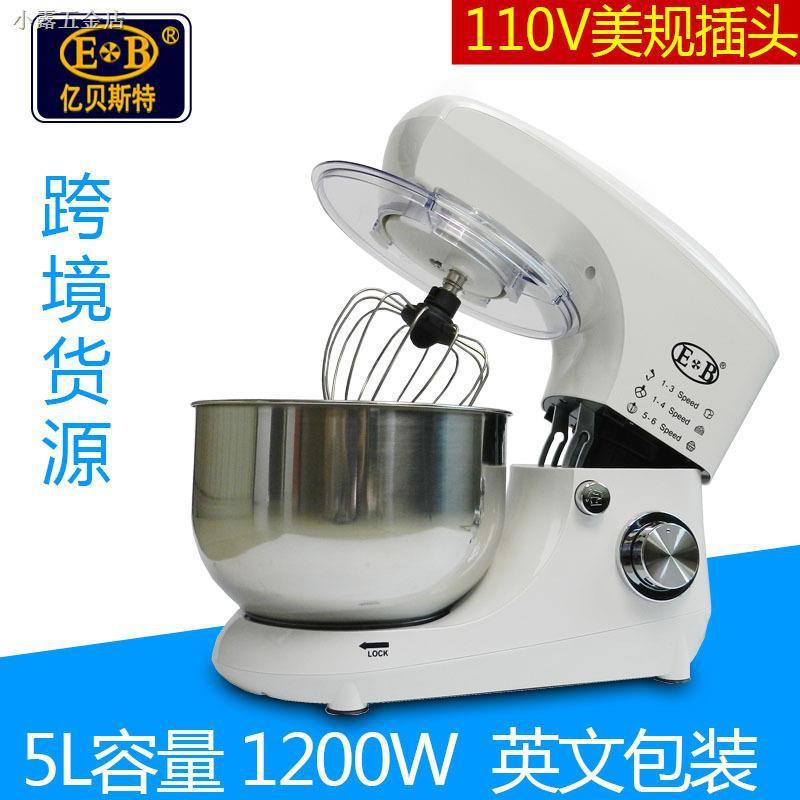 ❁☾EB-1702廠家奶蓋機110V電壓美規廚師機打蛋器和面機