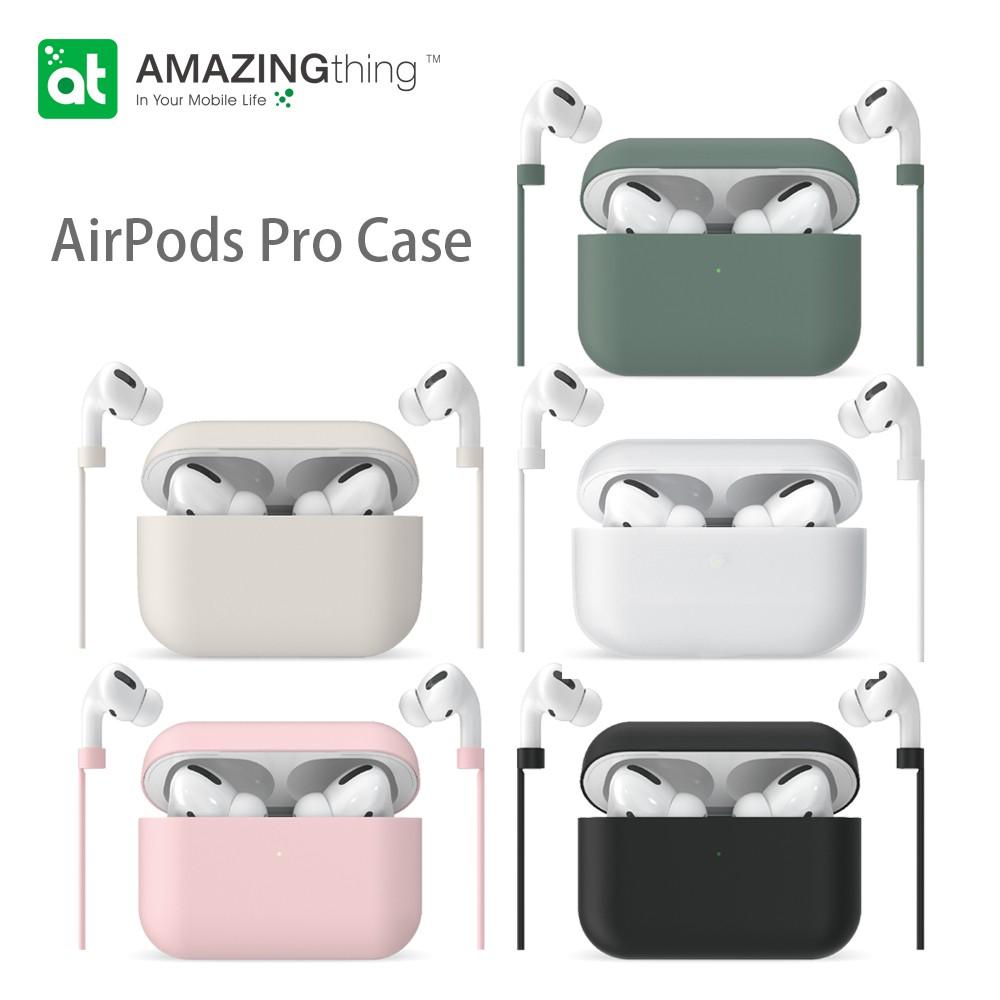AMAZINGthing AirPods Pro Case 保護套 有機矽材料 附防丟繩 支援無線充電 保護殼