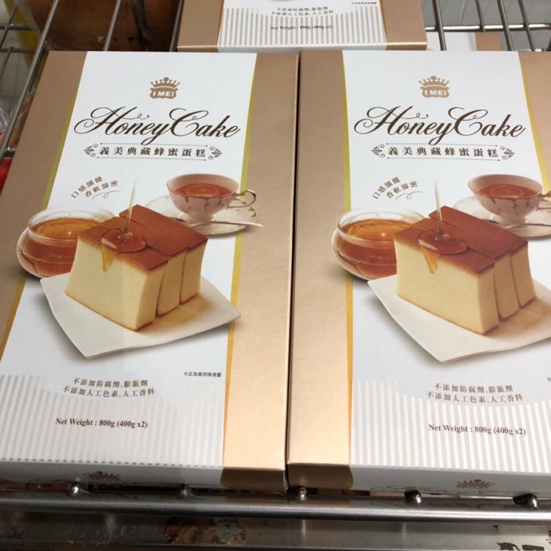 《好市多代購》義美蜂蜜蛋糕 400公克*2入