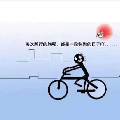 二手  全新  捷安特ATX810 720 860XTC820 800越野變速山地自行車成人男女